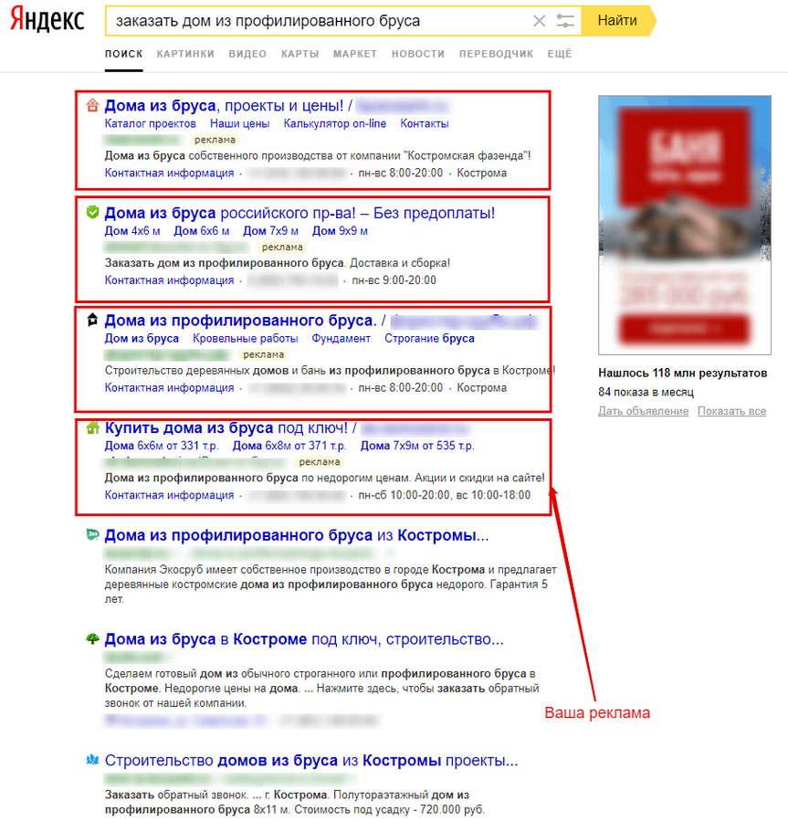 создание сайтов, продвижение сайтов, контекстная реклама, seo, продвижение в социальных сетях, вебмастер