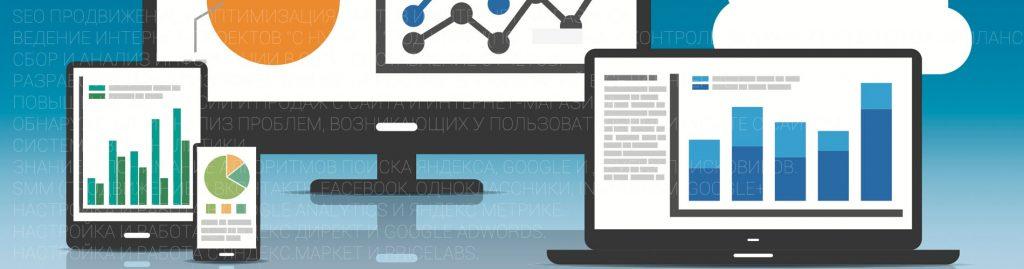 создание сайтов, продвижение сайтов, наполнение сайтов