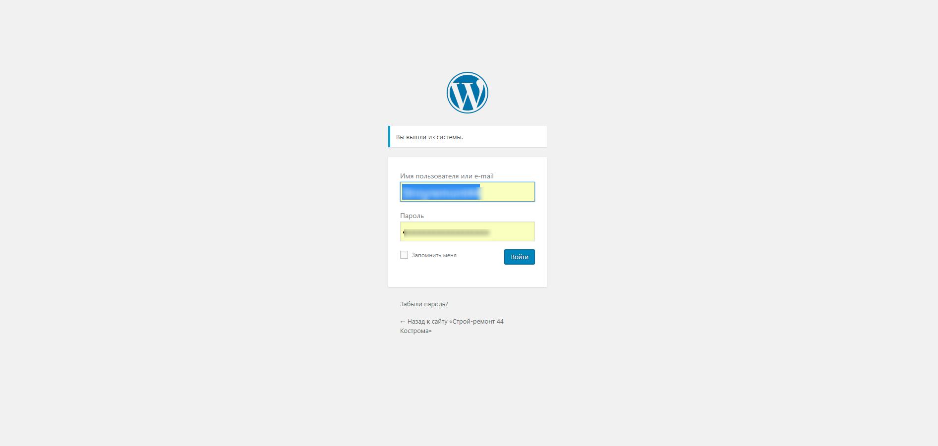 Как загружать изображения в галерею на WordPress