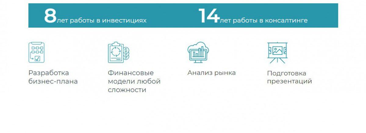 <p>Сделан сайт для бизнес-консультанта Анастасии Гладышевой.</p>