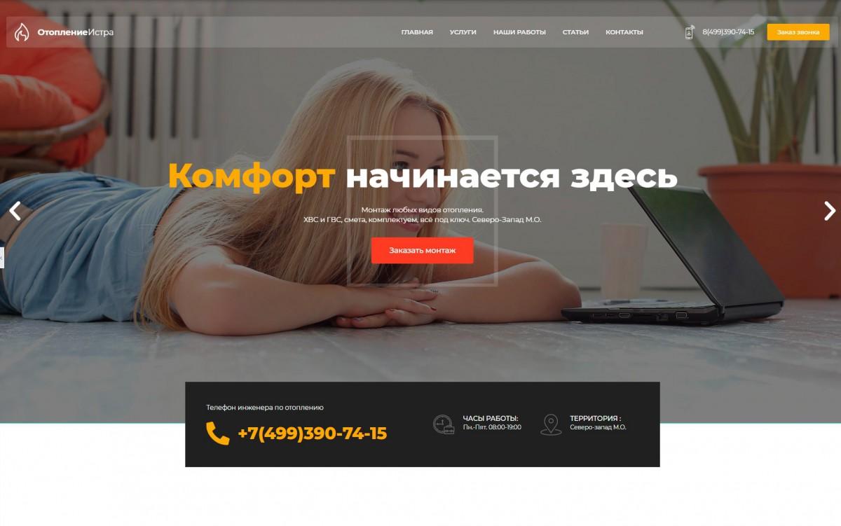 Создание сайтов Кострома